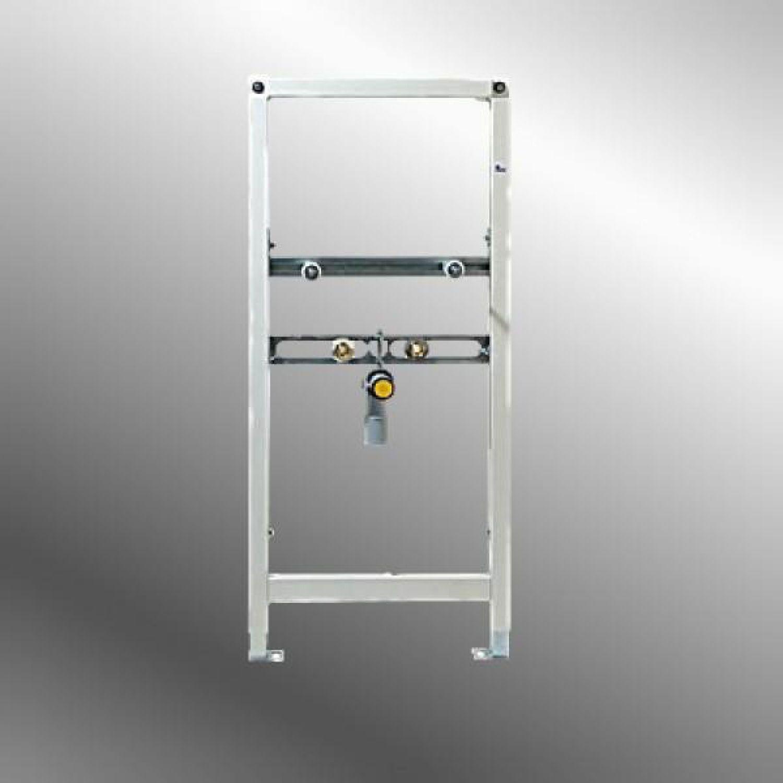 Waschtisch trockenbau  Mepa VariVIT Waschtisch-Element VariVIT Nr. 521006 für Trockenbau ...