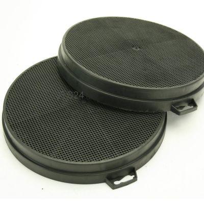 2 x dunstabzugshaube aktivkohlefilter abzugshaube filter universal 210mm bajonet ebay. Black Bedroom Furniture Sets. Home Design Ideas